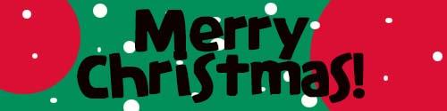 MerryChristmasSign